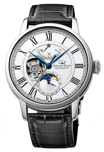 An exquisite timepiece with blue hands and open-heart design